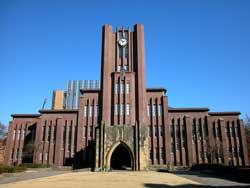 東京帝国大学