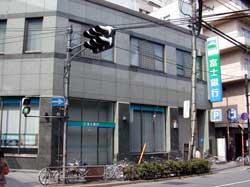 事件 安田 病院